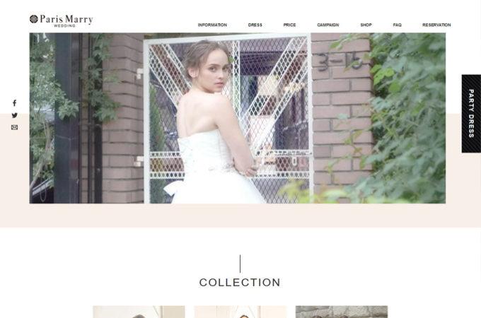 ホームページ制作実績 レンタルドレス